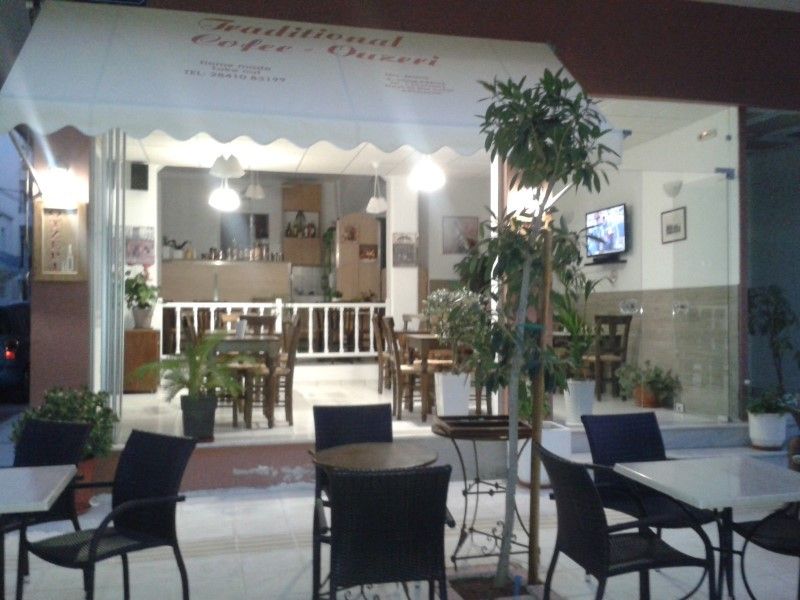 Traditional Cafe - Ouzeri